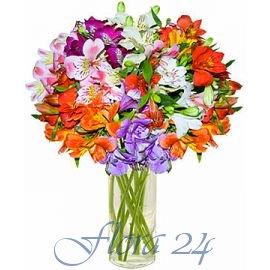 Доставка цветов украина кременчуг липецк цветы с доставкой на дом